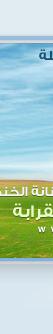 منتديات قبيلة كنانة